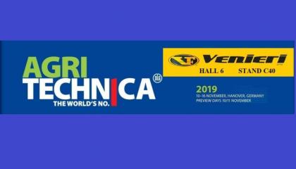 Мы являемся участниками выставки AGRITECHNICA 2019 в Ганновере (Германия) 10-16 ноября 2019 года.